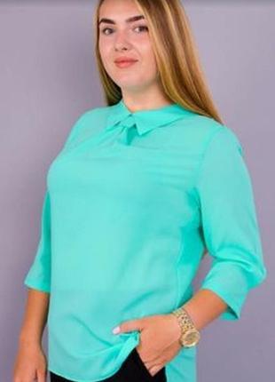 Блуза 58 размера