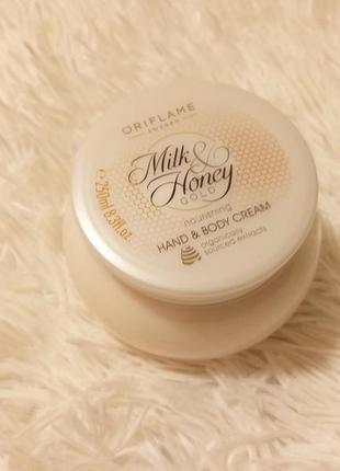"""Питательный крем для рук и тела """"молоко и мед"""" золотая серия"""