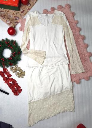 Нежный женственный молочный костюм с кружевом по фигуре / весенняя ликвидация