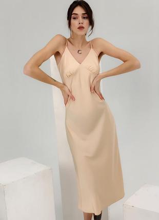 Шелковое платье в бельевом стиле беж