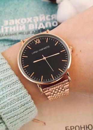 Часы годинник