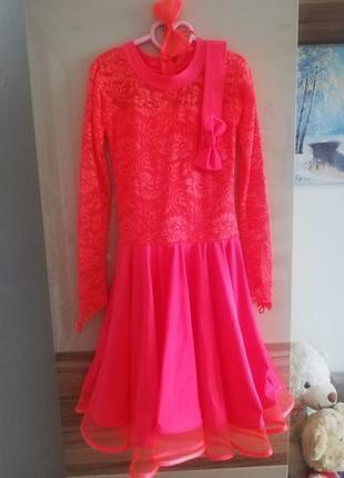 Платье бейсик для бальных танцев