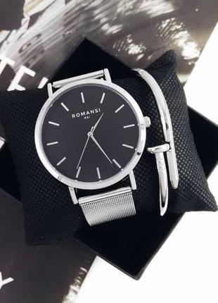 Часы годинник и браслет - набор