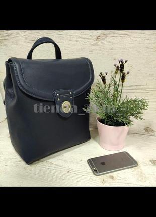 Стильный женский городской рюкзак david jones sf005 синий