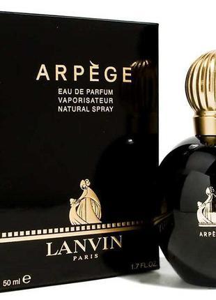 Французские духи lanvin arpege