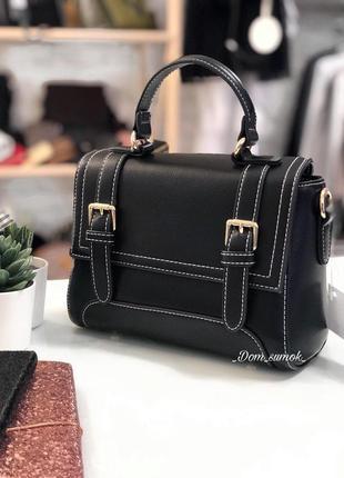 Стильна сумка в наявності