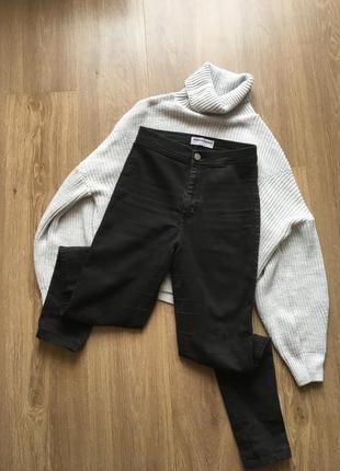 Крутезні американські штани, джинси!