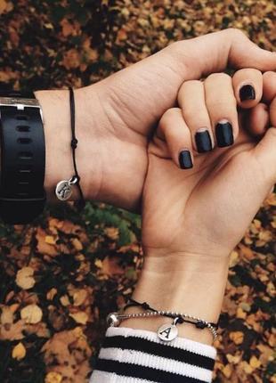 Именные парные браслеты