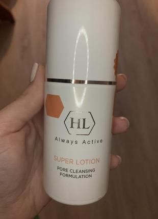 Супер лосьон для растворения комедонов super lotion от holy land