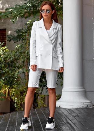 Костюм пиджак+велосипедки белый