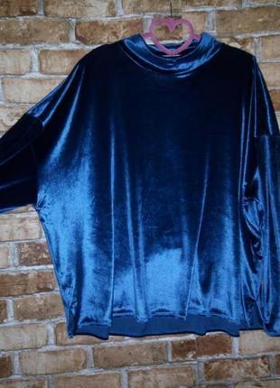 Шикарная бархатная блуза оверсайз