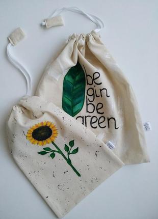 Набір торбинок з бавовни з ручним розписом еко мішечки мешочки с ручной росписью