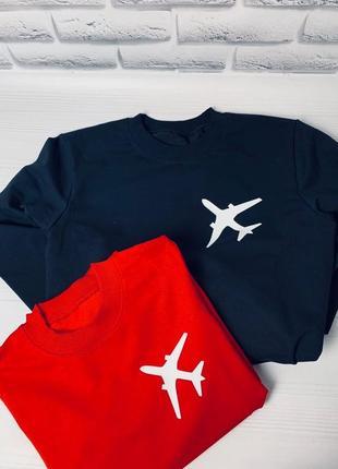 Набор, комплект свитшотов  парные с самолётом.размеры и цвета!!!