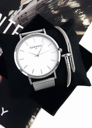Часы годинник и браслет в упаковке набор