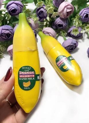 Крем для рук смягчающий банановый bioaqua banana hand milk (40г)