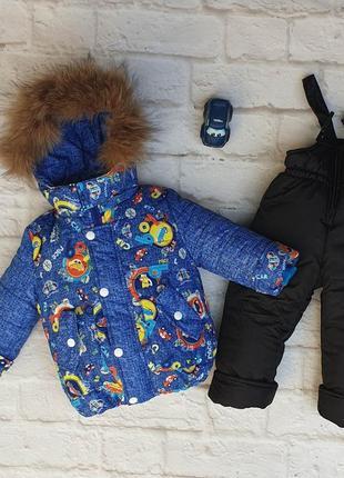 Зимний костюм на мальчика со съемной меховой жилеткой. р. 26-32.