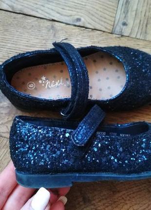 Блестящие туфельки next, туфли, мештики, мешти
