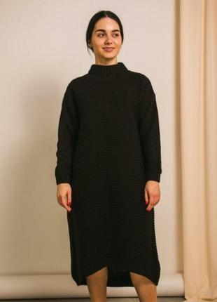 Шикарное вязаное платье, оверсайз