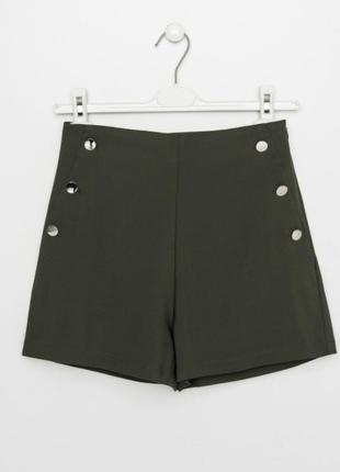 Приталенные шорты