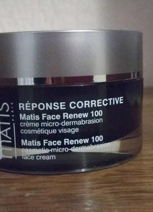 Микродермабразивное средство обновляющее текстуру кожи matis face renew 100