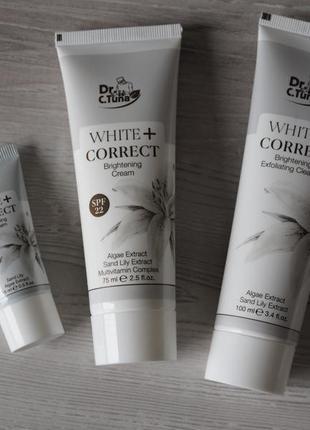 Набор: отбеливающий крем для лица,вокруг глаз,очищающее средство farmasi white correct