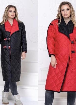 Двухстороннее пальто цена шок!!!