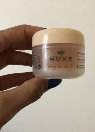 Питательный пилинг для тела nuxe