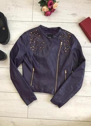 Расспродажа!!!!стильная косуха/бренд/кожанка/качество люкс chicoree