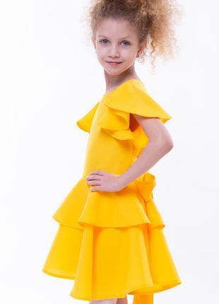 Платье-сарафан в стиле диор