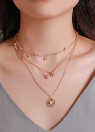 Стильное ожерелье колье чокер набор цепочек с кулонами звездами