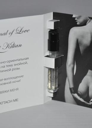 Criminal of love by kilian парфюмированная вода (пообник)