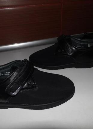 Туфли sensible р-37