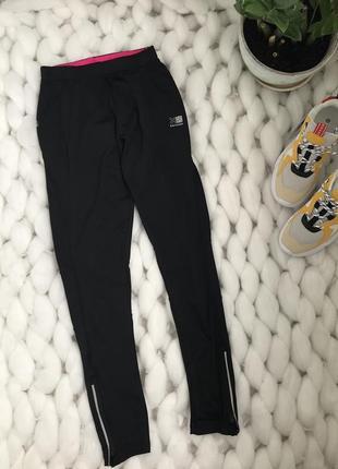 Спортивные штаны лосины для фитнеса спорта зала