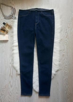 Синие джинсы скинни узкачи стрейч с отрезным поясом высокая талия посадка дизайн