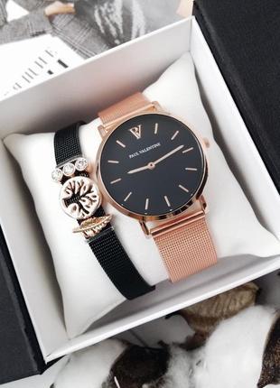 Набор часы и браслет, годинник.
