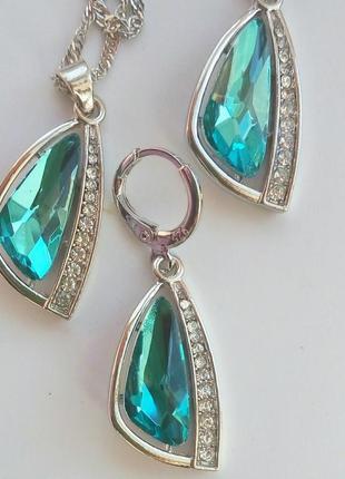 Посеребреный набор, серьги и цепочка с кулоном бирюзовый кристалл