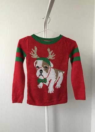 #розвантажуюсь свитер s kobe girl