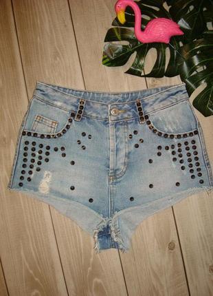 Ультракороткие джинсовые шорты с высокой посадкой, размер 25