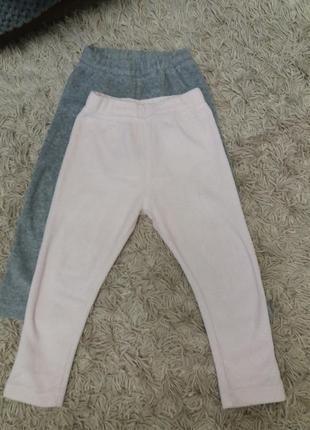 Лосины штаны штанишкы