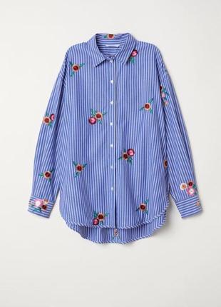 Рубашка оверсайз в полоску с вышивкой
