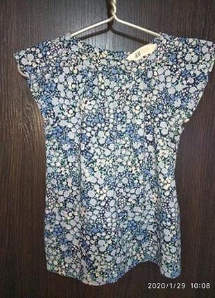 Красивая, яркая блузочка