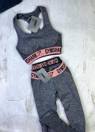 Спортивный комплект gymshark flex v3