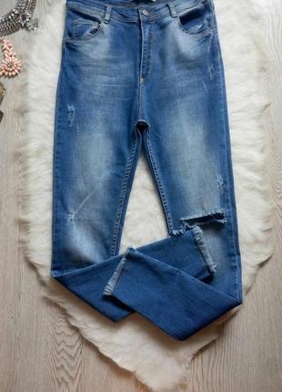 Синие голубые джинсы скинни с необработанным краем очень высокая талия посадка джегги