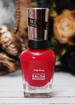 Лак для ногтей sally hansen complete salon manicure 565 aria red-y?