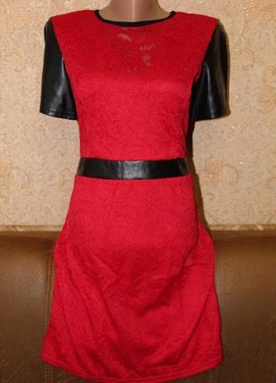 Гипюровое платье-мини 44.