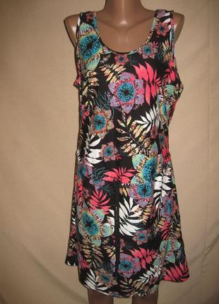 Платье для беременных george р-р16