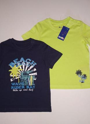 Набір футболок lupilu