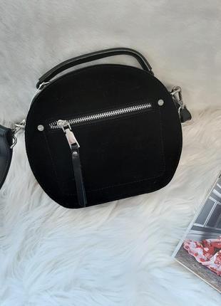 Круглая сумка сумочка через плечо натуральная кожа кожаная замш замшевая