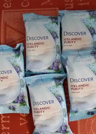 Мыло для рук «свежесть исландии»   акция!!!
