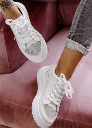 Кеды кроссовки белые со стразами